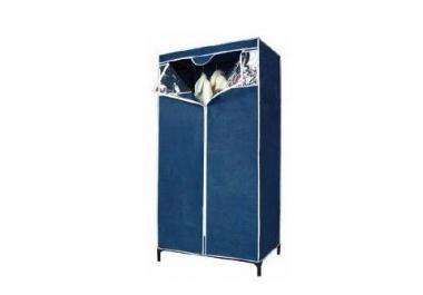Armario de tela compra barato armarios de tela online en - Armarios de tela baratos ...